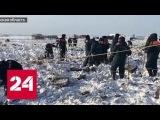 Катастрофа Ан-148: из-за обледенения датчиков пилоты не знали реальную скорость - Россия 24
