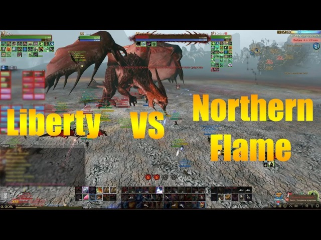 ARCHEAGE 4.0 LIBERTY VS NORTHERN FLAME | КРАКЕН ДРАКОН