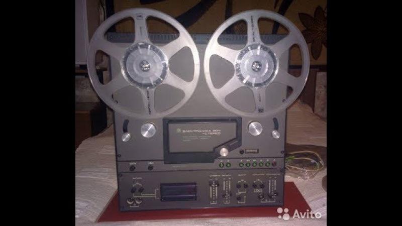Магнитофон-приставка Электроника-004 The tape recorder console Elektronika-004 ソビエトテープ テープ
