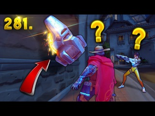 Crazy Glitch or What..?! | Overwatch Daily Moments Ep. 281 (Funny and Random Moments)