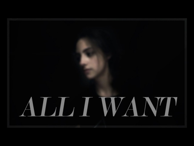 KODALINE - ALL I WANT (COVER) | TMIN EYED