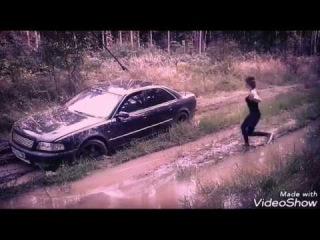 Девушка Audi A8 D2 quattro заехала в грязь