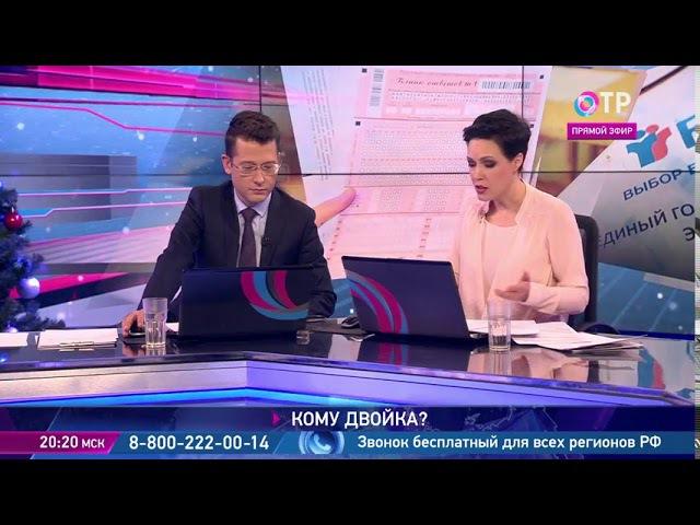 Евгений Ямбург и Олег Смолин — о том, как добиться нового качества школьного обр...