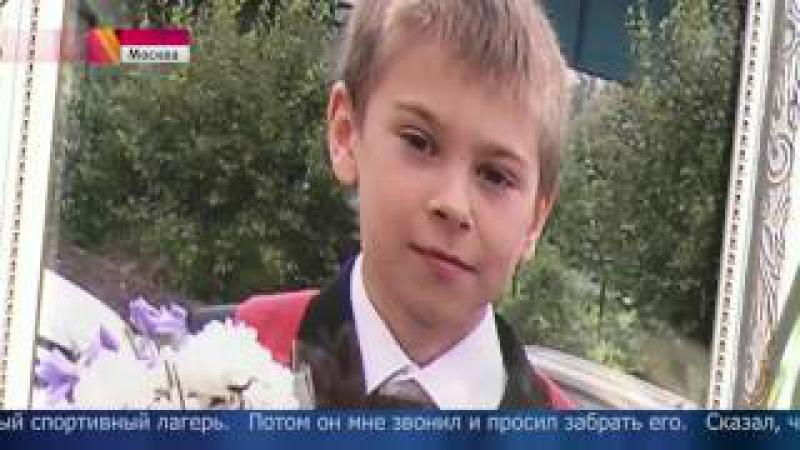 Сегодня прошли первые похороны школьников, погибших в детском лагере в Карелии