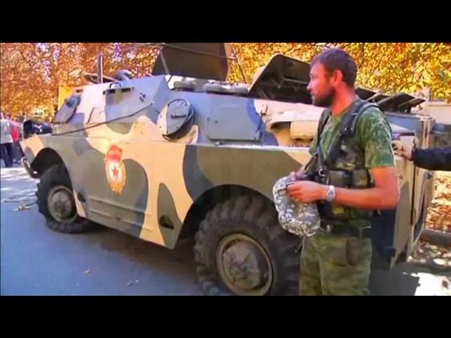 Иловайск под полным контролем ополченцев ДНР