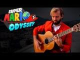 SUPER MARIO ODYSSEY GUITAR COVER - Jump Up, Super Star!