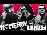 NOMERCY ШАРАДЫ STORY OF THE YEAR PLUSH FISH BLINK 182