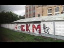 Москва. Московская,Владимирская,Нижегородская область вид из окна поезда
