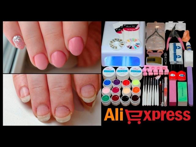 Преображение Трапециевидных Ногтей / Покрытие Гель Лаком / Покупки с AliExpress Товары Для Ногтей