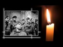 Поставь свечу Дарья Линкс