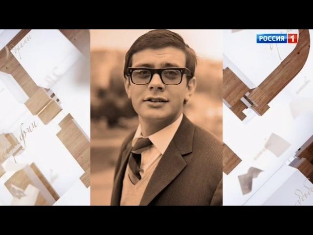 Судьба человека с Борисом Корчевниковым. Никита Михалков о фантастическом искушении