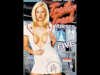 Trailer trash nurses 5 (2002) [vintage porn, sex, porn, pussy, tits, classic porn, blowjob, retro, antique, lesbian]