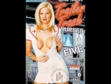 Trailer Trash Nurses 5 (2002) vintage porn, sex, porn, pussy, tits, classic porn, Blowjob, retro, antique, lesbian