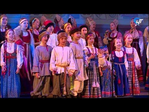 В Великом Новгороде прошел Международный фестиваль конкурс национальных культур и фольклора