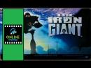El gigante de hierro  Ver pelicula completa  Link en la descripcion