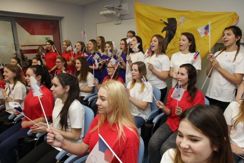 В Ярославле стартовал четвертый региональный Чемпионат «Молодые профессионалы»