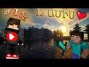 Minecraft: 12 ԱՄԻՍ [ 18]   ՀԱՅԵՐԵՆ / armen5505   And-NA   Xchona DDD   (Ahavor Cicaxalu)