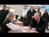 Владимир Путин проголосовал в Москве