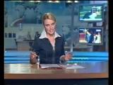 Прикол на телевидении (2010 ) жесть ваще!!!