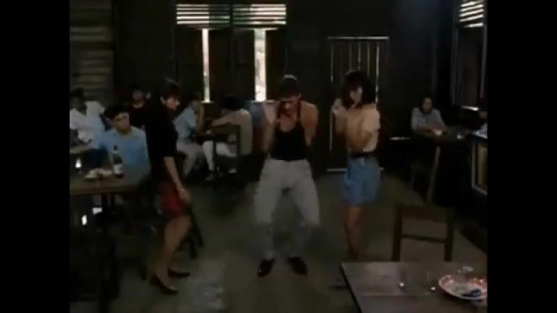 Жанклод Вандам танец кызыл орик (360p)