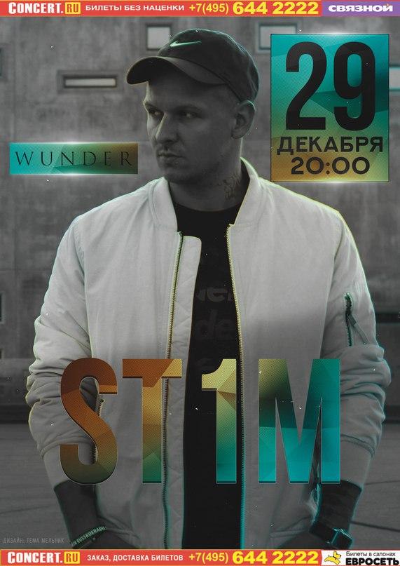 Никита Легостев | Tallinn (Таллин)