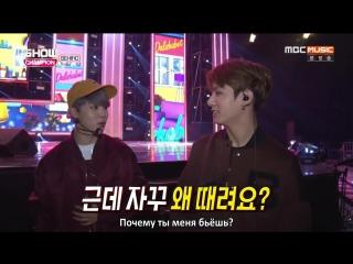 [RUS SUB][25.10.16] BTS @ Show Champion Backstage