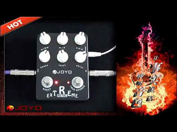 Педаль для экстремальной музыки Joyo JF 17 Extreme Metal.