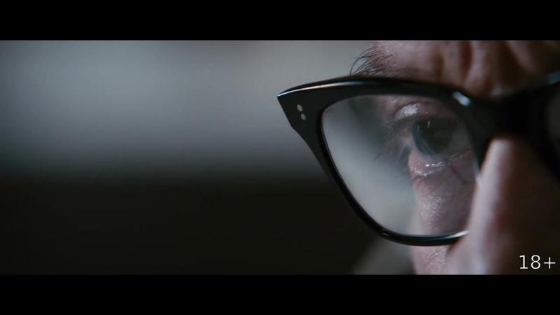 Козни. Последний сюжет Пазолини (реж. Дэвид Греко) - трейлер