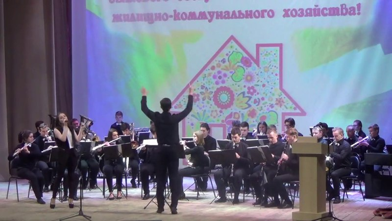 Henry Mancini and John Herndon Mercer Moon river.Духовой оркестр ВОМКа и Алена Меркулова