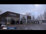 Открытие кафе Баранка в Ярославской области