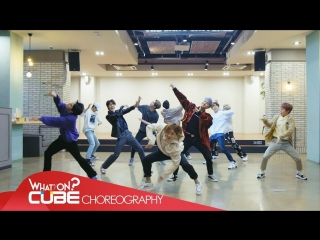 Pentagon - Shine Dance Practice Ver.