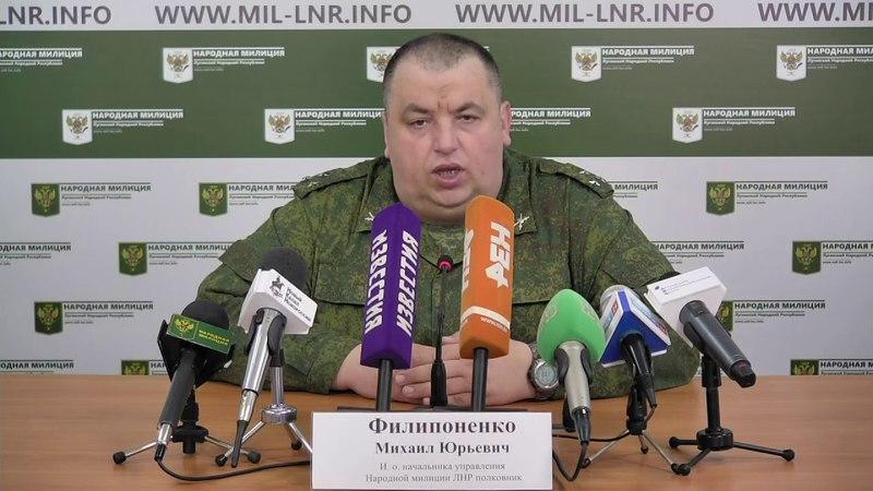 ВЛНР проинформировали причину погибели служащих СБУ вДонбассе