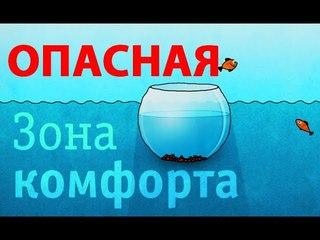 ⚜ ОПАСНОСТИ комфортной жизни ⚜ Андрей Андреевич Дуйко врач и эзотерик руководитель Школы Кайлас