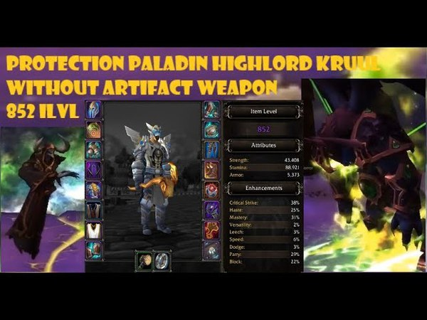 Highlord Kruul Paladin [Without Artifact Weapon] [852 ilvl]