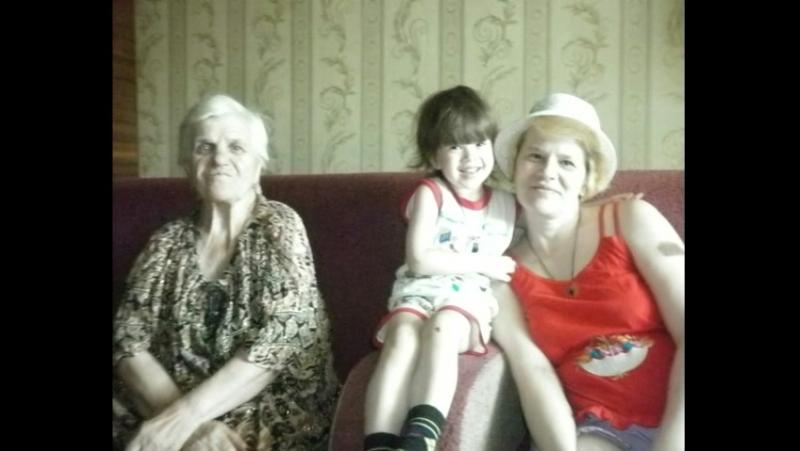 вечная память тебе, наша дорогая Мама, Бабуля. Мы все тебя помним и любим.