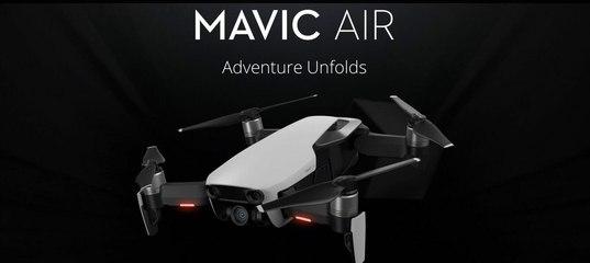 Продам mavic air в владимир защита двигателей резиновая к квадрокоптеру спарк комбо