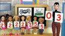 ВИКТОРИНА Мальчики против девочек Мультик Барби Школа Куклы Игрушки Для девочек