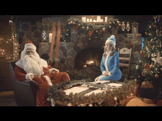 Видеопоздравление от Деда Мороза 2018 (Полный образец)