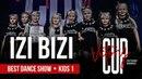Izi Bizi | Чемпионат Victory Cup 2018 | Best Dance Show