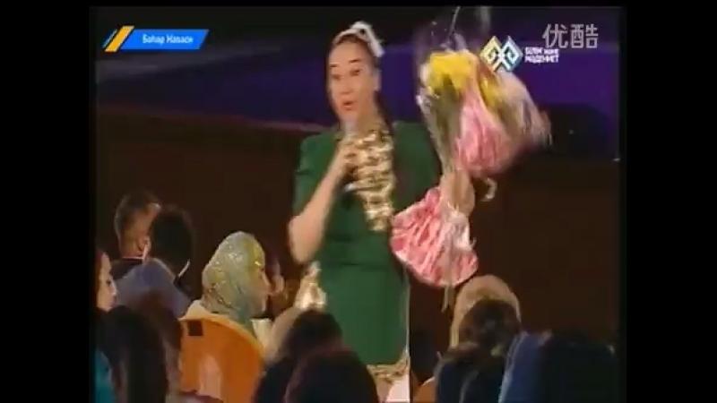 Сания Исмаил уйгур кизи