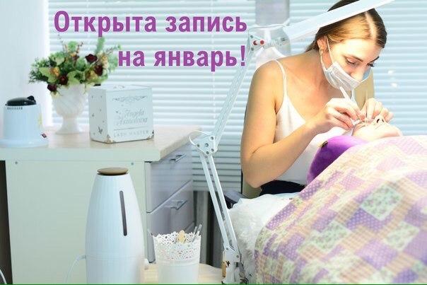 Анастасия Бекишева |