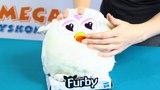 Yeti - Furby Cool - Furby Plush White Furby Pluszak Bia