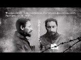 Песня Александра Галича