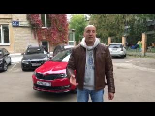 Автомобильный словарь от ведущего «Нашего радио» Андрея Ломанова