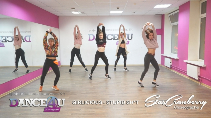 Girlicious - Stupid Sh*t dance choreography by Stas Cranberry