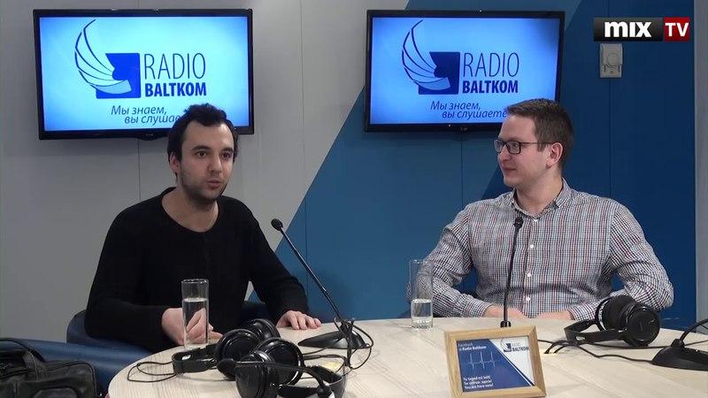 Янис Крейлис и Роберт Томме в программе Утро на Балткоме MIXTV