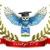Профессиональная подготовка к ЕГЭ и ОГЭ в Орле