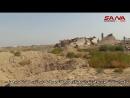 Война в Сирии Деревни Аль-Мурайя и Хавия Аль-Марайя в Дейр эз Зоре, после освобождения. 18 сент. 2017