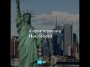 4 криптозакона Нью-Йорка