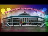 Краткий обзор безопасности Новокузнецкого цирка